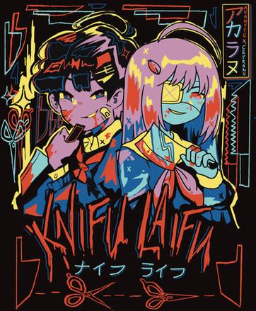 Knifu Laifu T-shirt Print