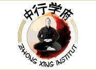 """Formation """"Vivre le Taoïsme aujourd'hui"""" - 7 novembre à 14h30"""
