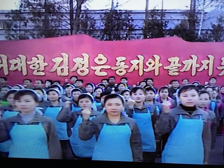Pyongyang033.jpg