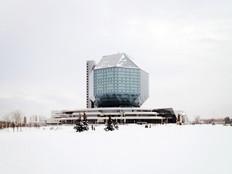 Minsk #14