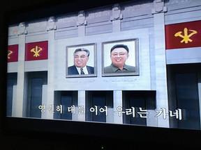 Pyongyang034.jpg