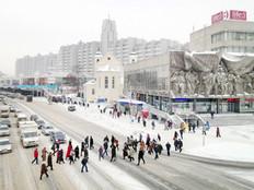 Minsk #1