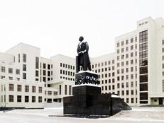 Minsk #9