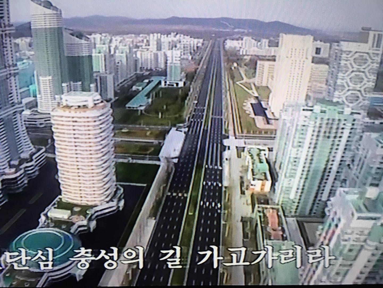 Pyongyang036.jpg