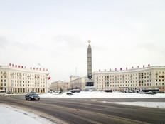 Minsk #5