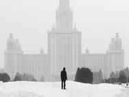 Moscou, 2006