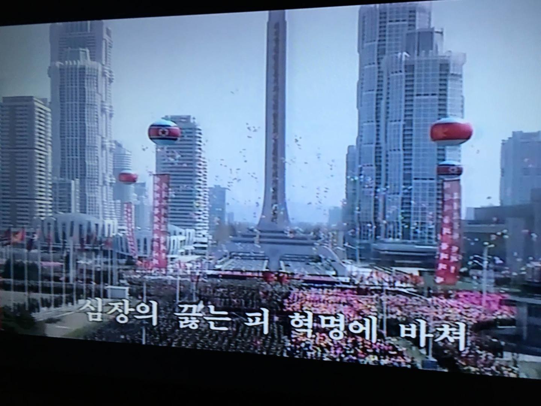 Pyongyang035.jpg