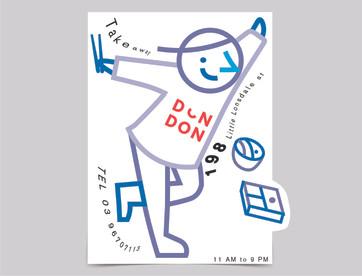 don don ポスター