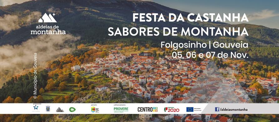 Folgosinho recebe Festa da Castanha - Sabores de Montanha nos dias 5, 6 e 7 de novembro