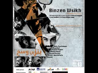 Binzen Wsikh Flyer.png