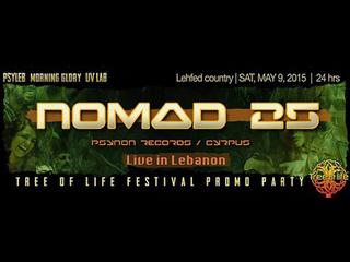 Nomad 25 Flyer.png