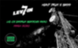 DJ7LEVIN-LIVEONEDBDRADIO-MARCH2020-websi