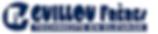 Logo Guillou freres.png
