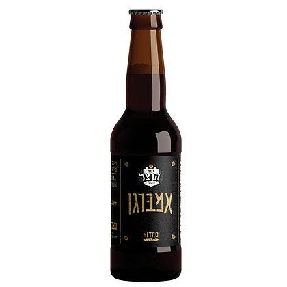 """בקבוק בירה הרצל אמברגו 330 מ""""ל מהדורה מוגבלת"""