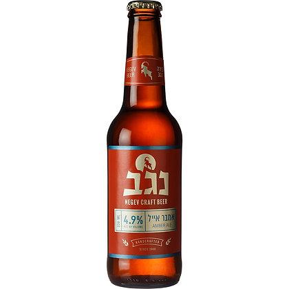"""בקבוק בירה נגב אמבר אייל 330 מ""""ל"""