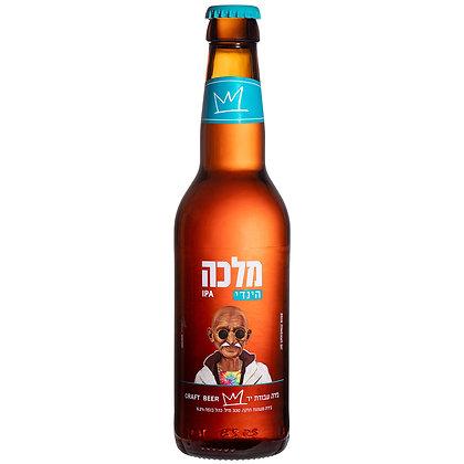 בקבוק בירה מלכה הינדי מהדורת יום