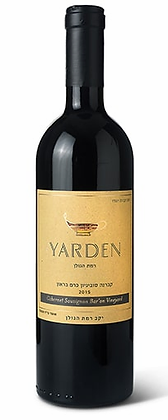 יין ירדן קברנה סוביניון כרם בראון 2017