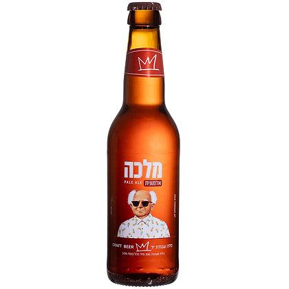 בקבוק בירה מלכה אדמונית מהדורת יום