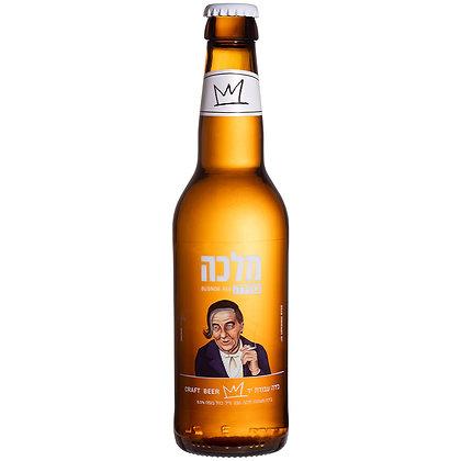 """בירה מלכה בהירה מהדורת יום עצמאות 330 מ""""ל"""