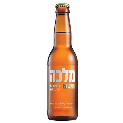 בקבוק בירה מלכה חיטה 330