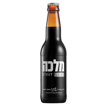 בקבוק בירה מלכה כהה 330