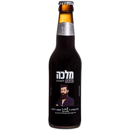 בקבוק בירה מלכה כהה מהדורת יום עצמאות