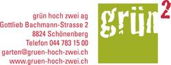 grün hoch zwei - Logo mit Block