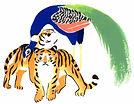 tigres%20paon%202_edited.jpg