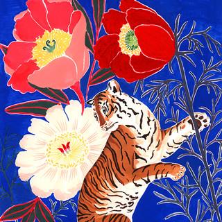 """""""Tigre aux coquelicots"""""""