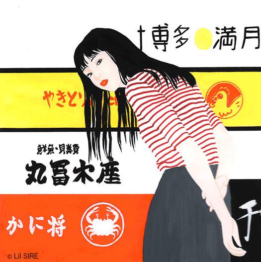Shibuya Girl Lil SIRE.jpg