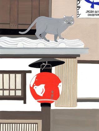 Les toits de Kyoto Lil SIRE.tif