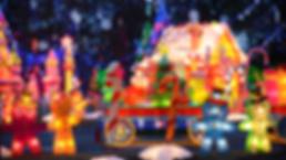 Website Holiday Lights Panda.png