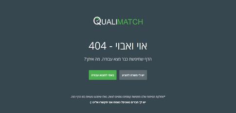 QualiMatch