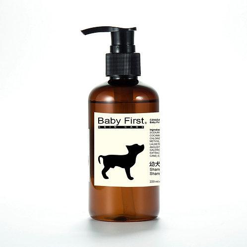 幼犬宠物香波 220ml