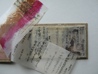 Artists Book - Palace of Women Interior