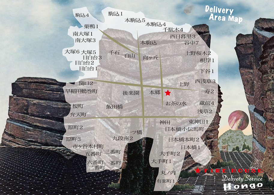 ds_hongo_menu_map.png