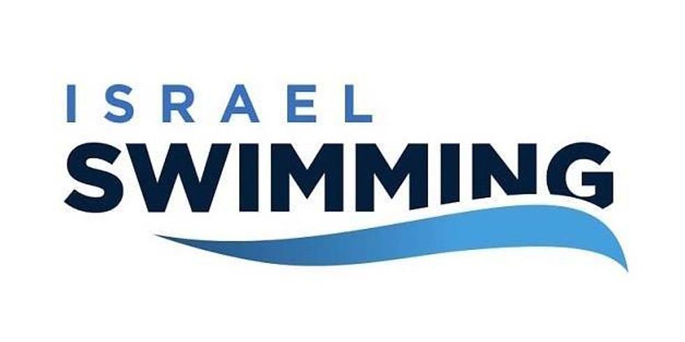 Israeli Summer Swimming Championship