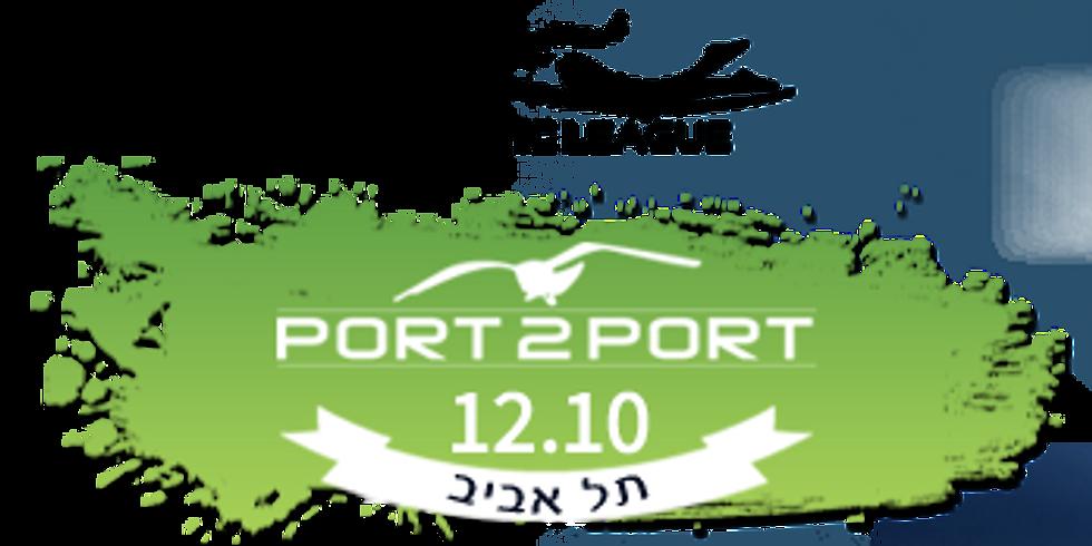 Open Water PORT2PORT Tel Aviv
