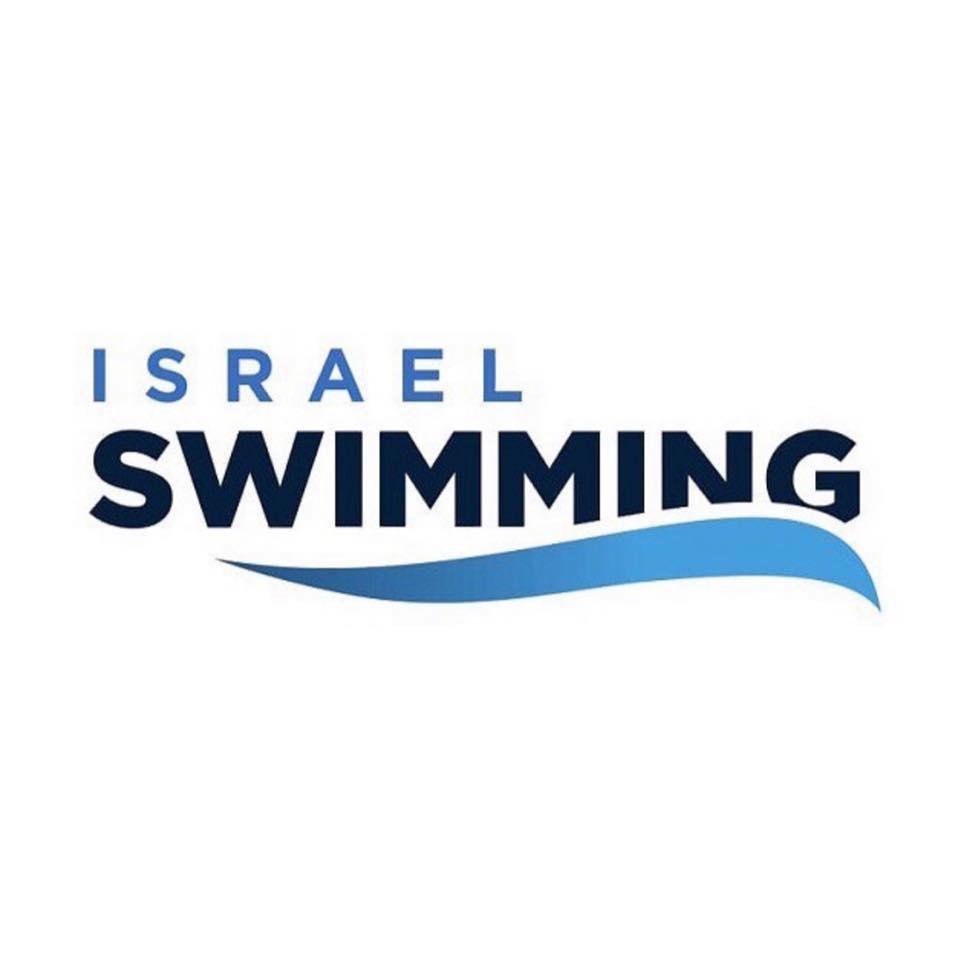 Israeli arena Summer Champioships