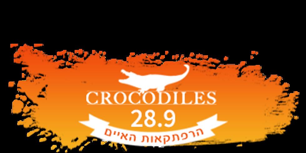 Open Water  Crocodile Swim - Island Adventure