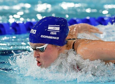 Gorbenko Drops 7+ Seconds Off Israeli Record In 400 IM