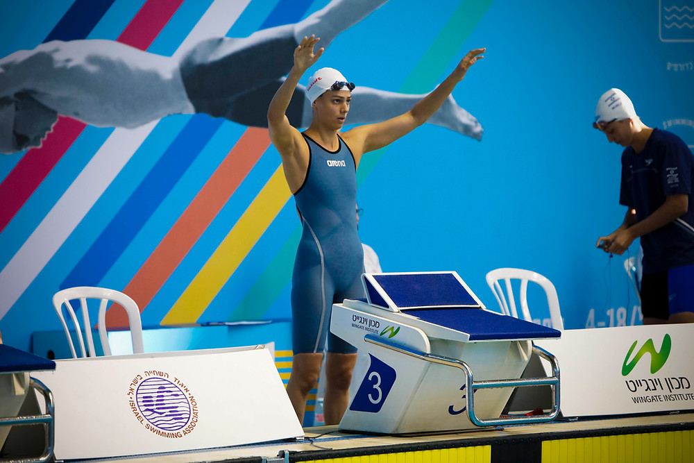 Zohar Shikler at Maccabiah Games Photo by Guy Yechiely