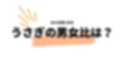 スクリーンショット 2020-02-14 14.27.56.png