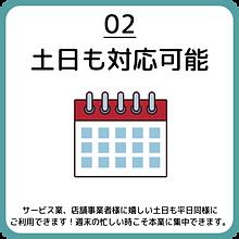 グループ 54_2x.png