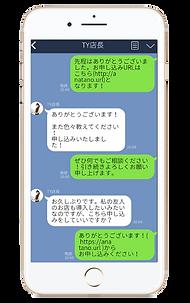 図1 (1).png