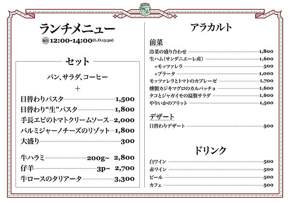 200816_ランチ3.jpg