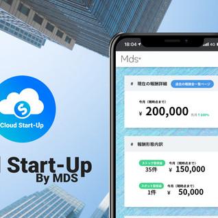 挑戦を簡単に。独立できるための新事業Cloud Start-Upとは?