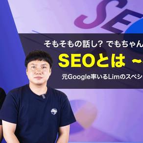 チェックリストM2WK3-1(SEO・MEO)