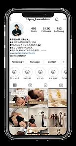 スクリーンショット 2021-09-01 21.54.32-min.png