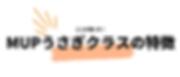 スクリーンショット 2020-02-14 14.28.10.png
